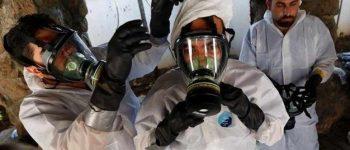کشف آزمایشگاه ساخت تسلیحات شیمیایی در دوما